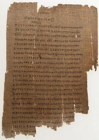 Chrisendom: Historical Greek Pronunciation